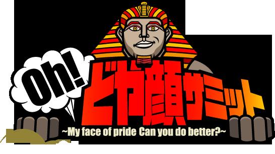 Logo_doya_main